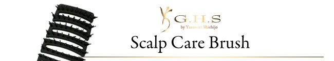 G.H.S Scalp Care Brush