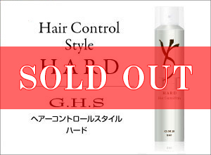 G.H.S ヘアーコントロールスタイル ハード