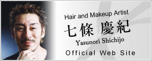 七條慶紀 Official Web Site