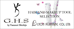 G.H.S HAIR AND MAKEUP TOOL SELECTION